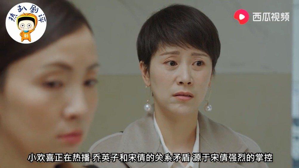 小欢喜:李庚希考上南大,陶虹和沙溢复婚,一起送她去上学