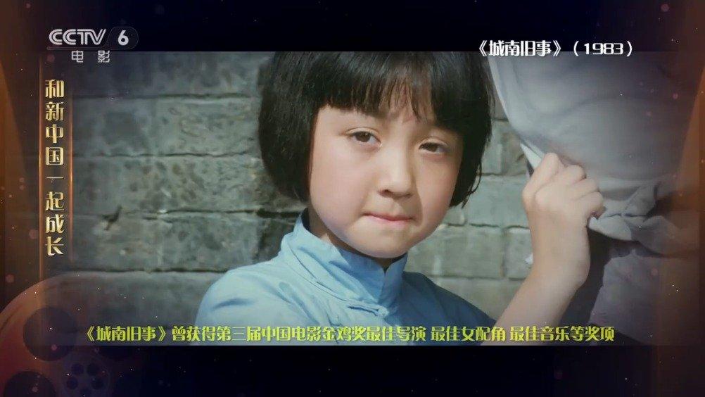 中国第四代导演、原中国文联副主席、中国电影家协会主席吴贻弓今天凌