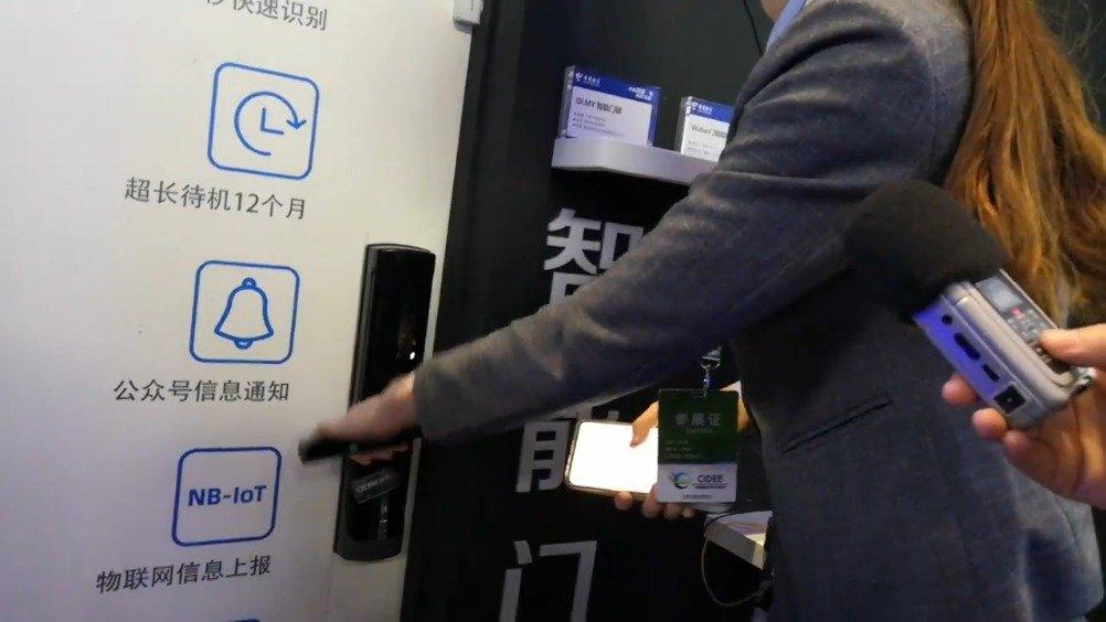 走进数博会中国电信展厅