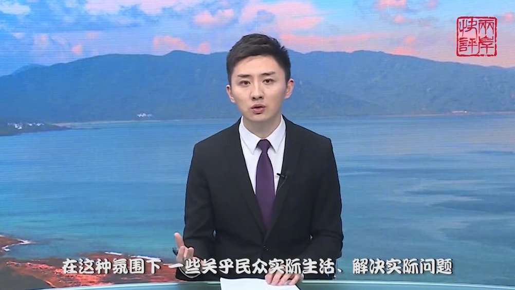 人才培养也要分蓝绿?不花钱不会选的台湾政客,该醒醒了