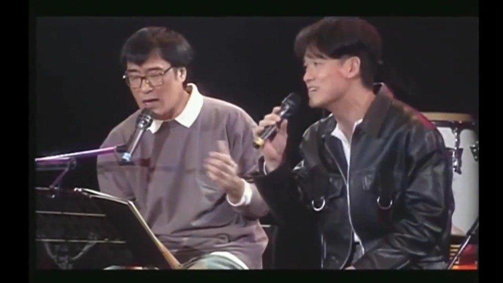 年轻时的李宗盛 & 周华健同台演绎《漂洋过海来看你》当年的两人脸