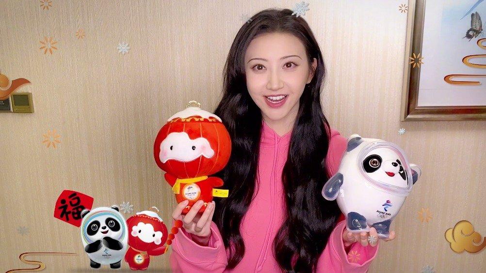 和@景甜 一起助力北京2022年冬奥会!