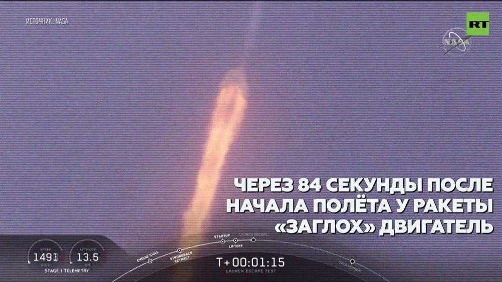 SpaceX炸毁了猎鹰9火箭 完成飞船逃逸测试任务