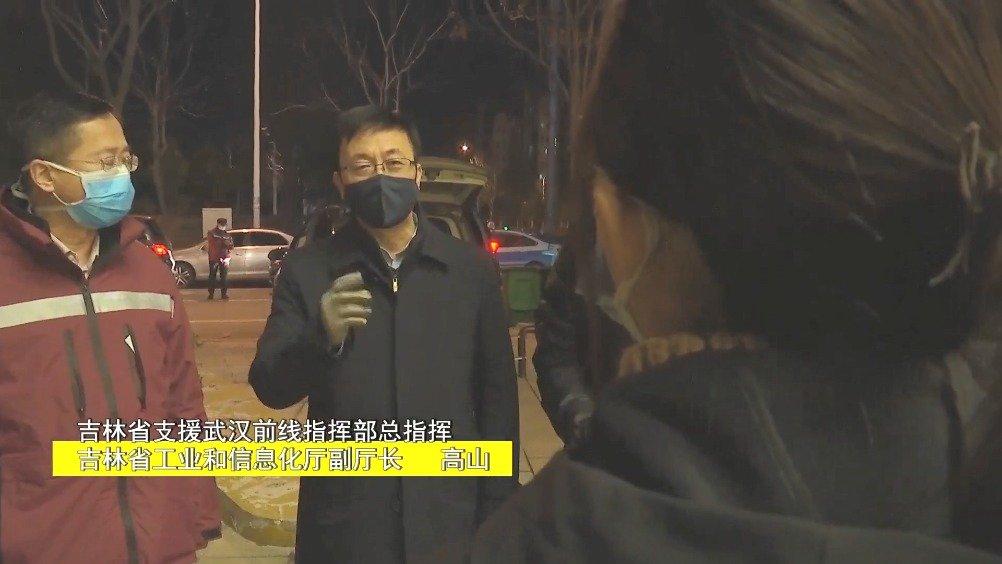 | 武汉前方指挥部深夜探班吉林省一线医护人员
