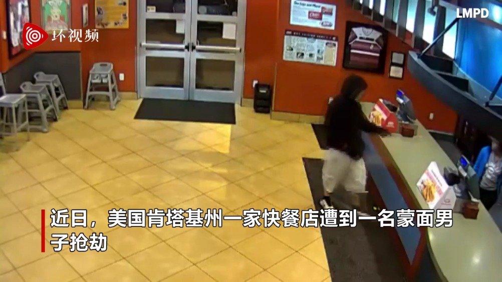 劫匪抢劫快餐店不料遇到下班约会的警察夫妇