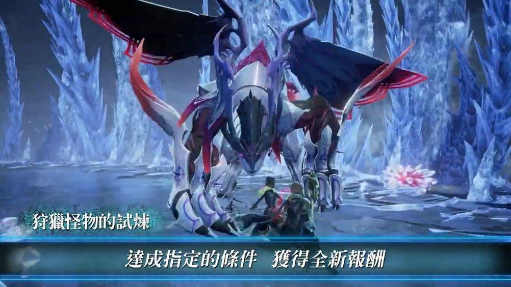 """《噬血代码》付费第二弹DLC""""冰花女皇""""中文宣传片公布"""
