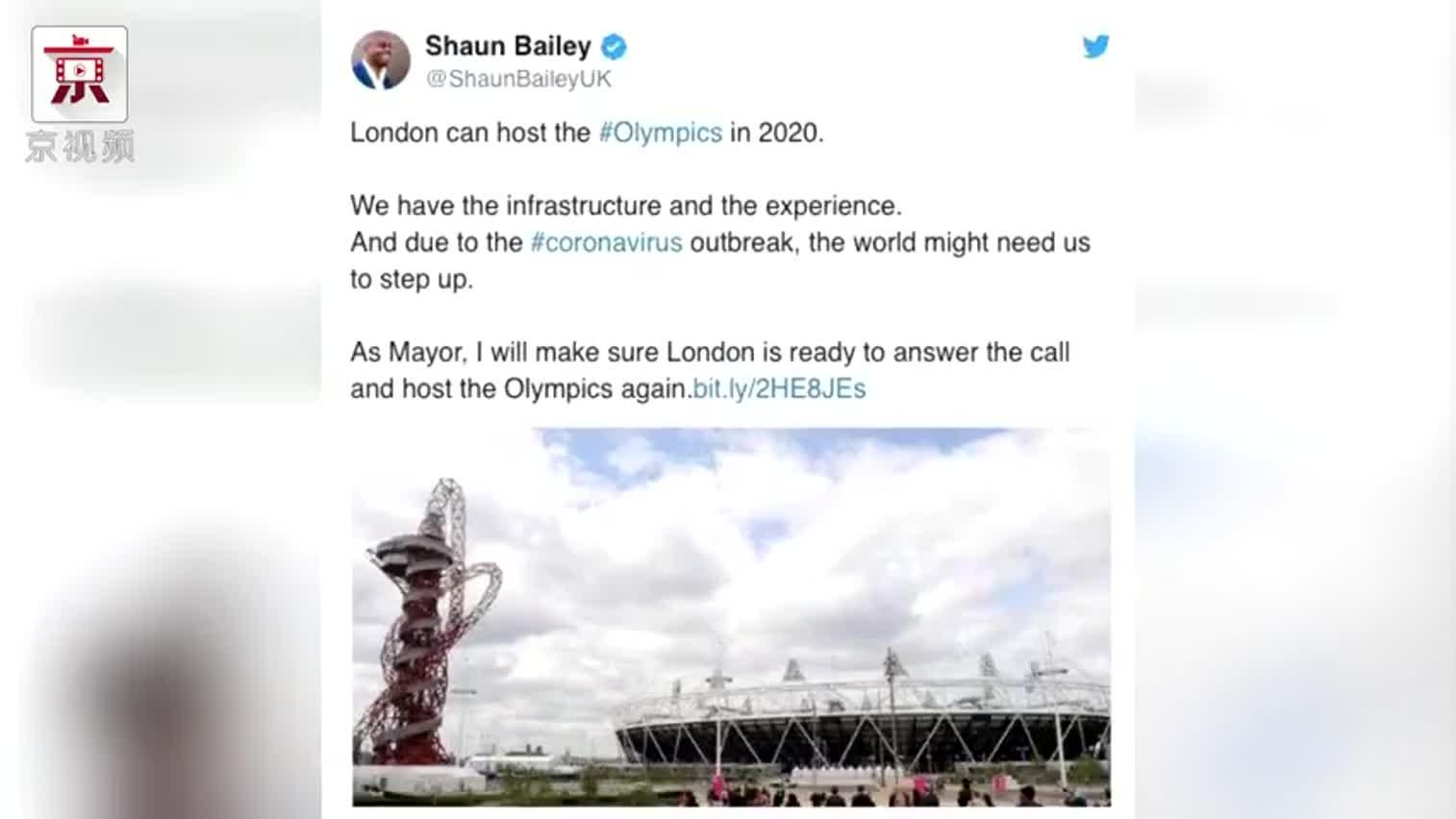 伦敦市长候选人喊话愿接手东京奥运会 东京都知事:这么说不合适