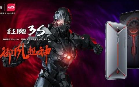 爆料骁龙855+红魔3S玄铁黑版今日正式首销!红魔3降价加速