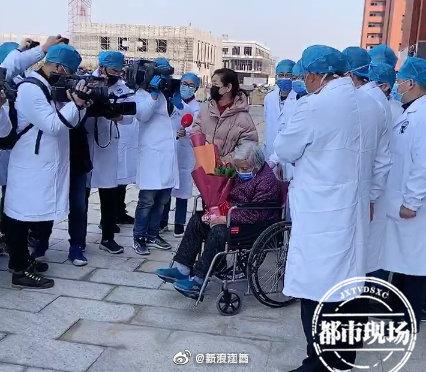 90岁!江西省最大年纪新冠肺炎患者治愈出院