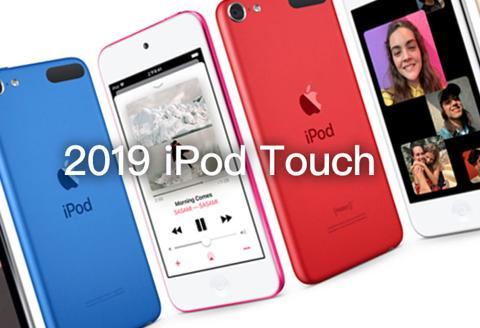 原来第七代iPod Touch 已发售!竟然有 iPhone XS没有的功能!