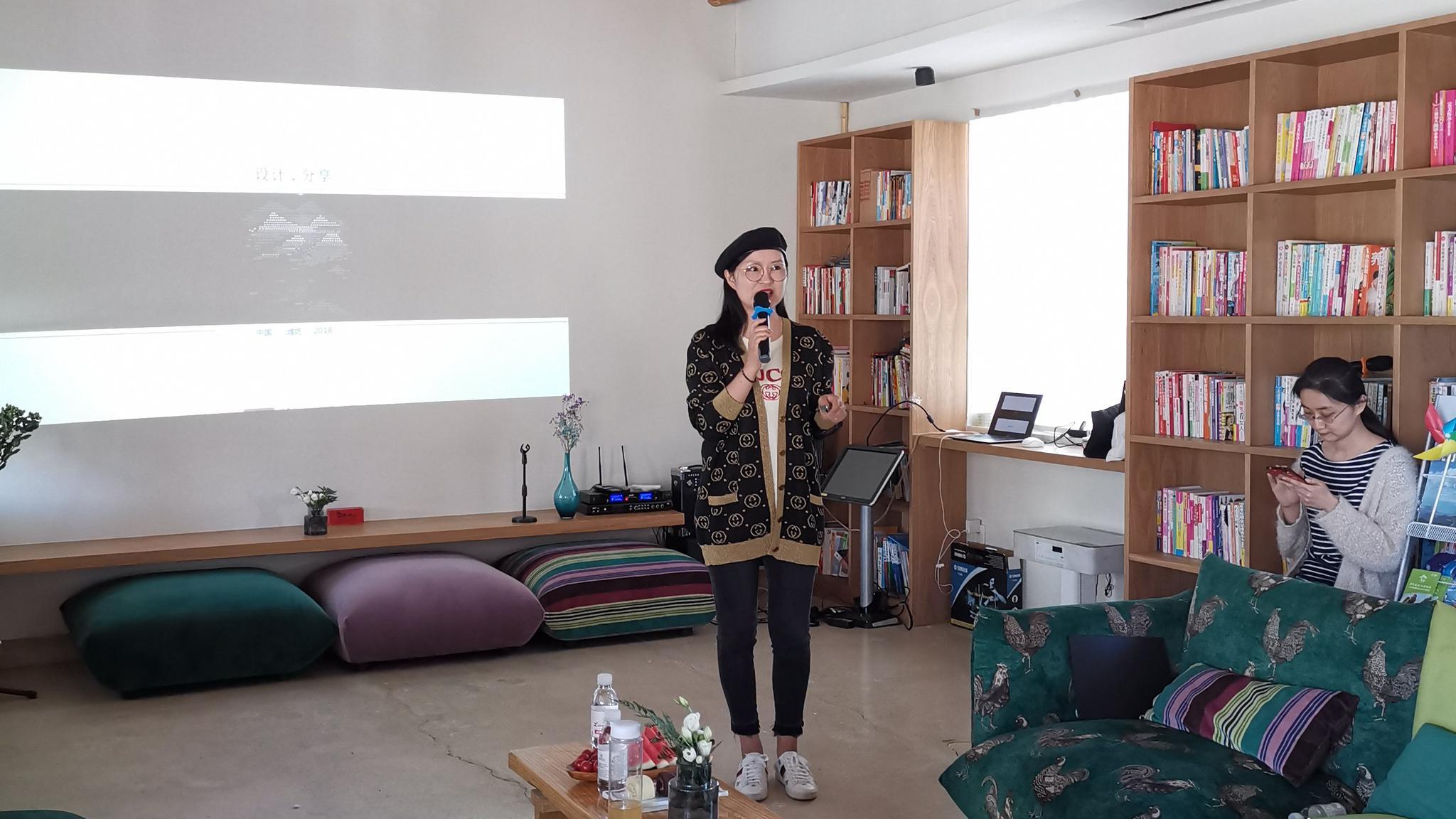 20190524期《海归设计师谈别墅软装定制--徐慧》