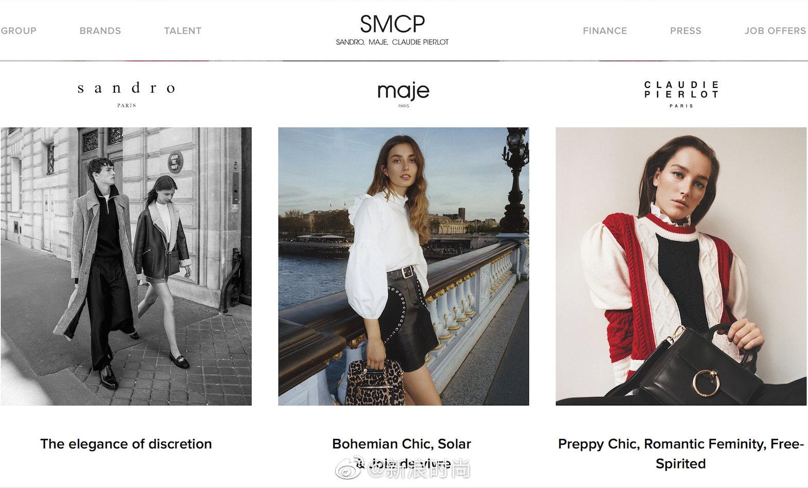 SMCP旗下品牌禁用皮草