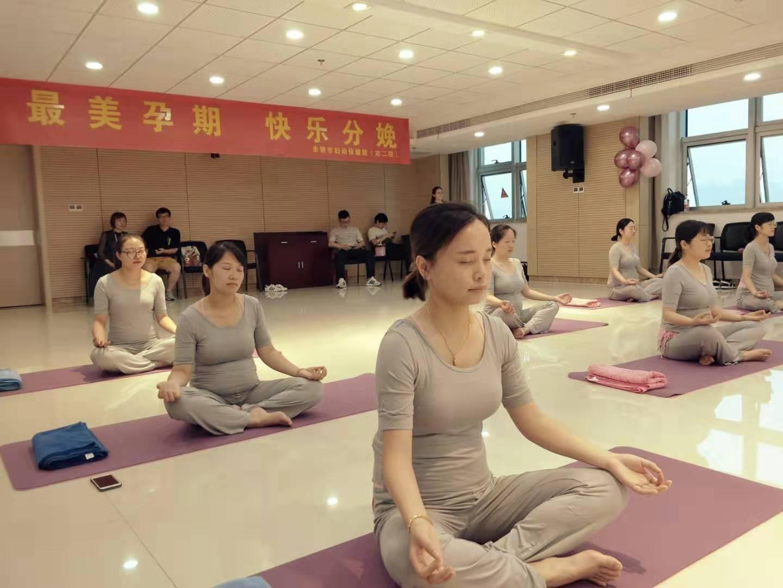 市妇幼保健院孕期瑜伽课受到不少孕妈追捧!近期