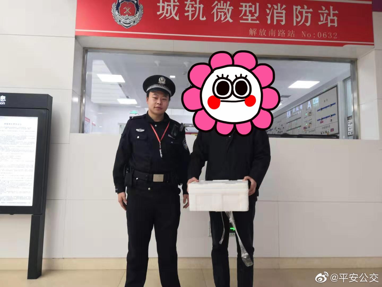 近日,公交蜀黍接到乘客救助称在地铁梅江道站遗失在车一白色泡沫箱