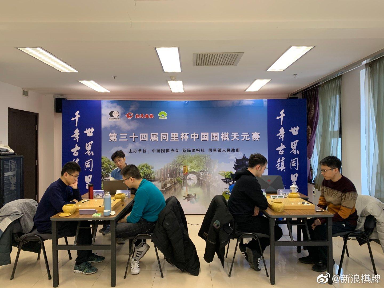 高清-同里杯  半决赛 范廷钰杨鼎新强强对决