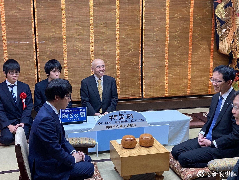 高清-日本 第2局 井山裕太再战河野临