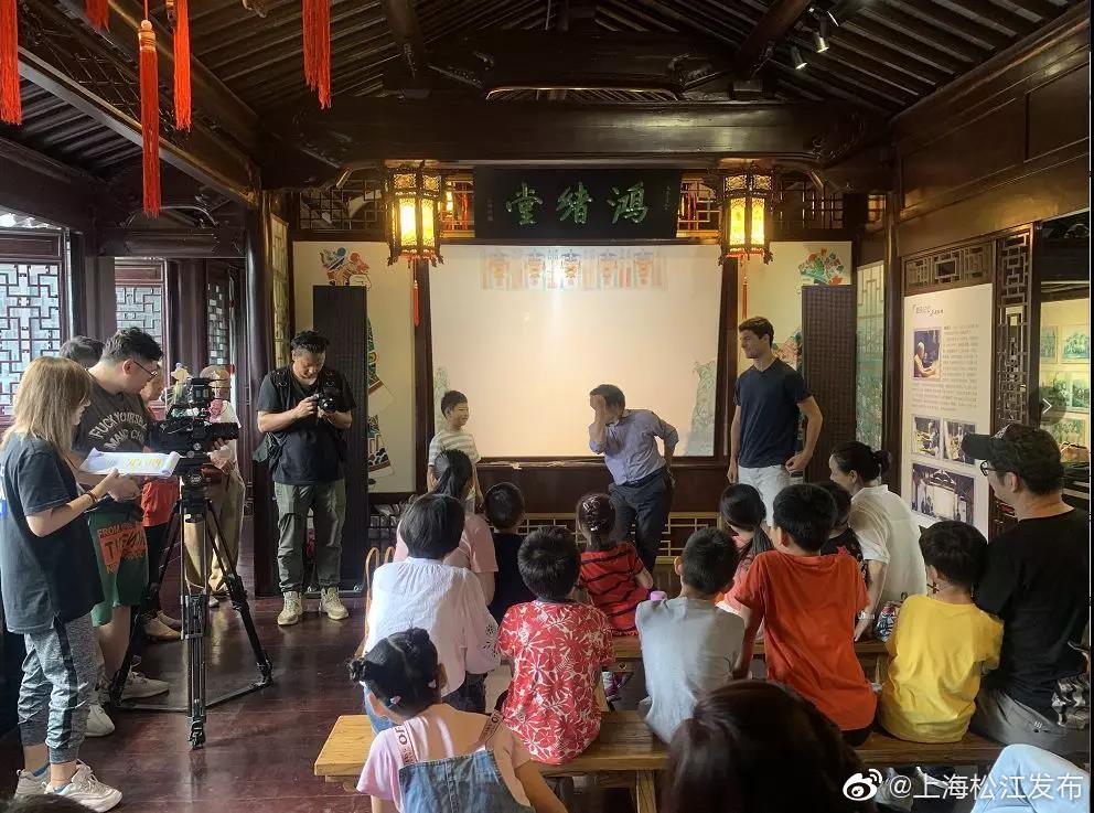 期待!泗泾皮影戏入选中国日报网系列文化纪录片