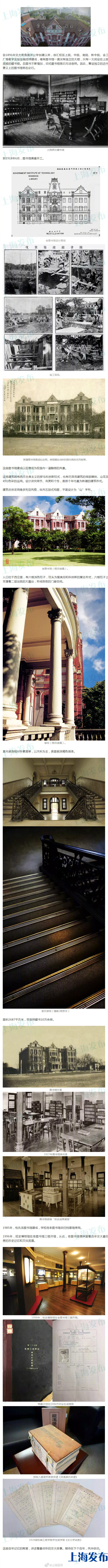这座老图书馆今年100岁!是否也承载着你青春的回忆