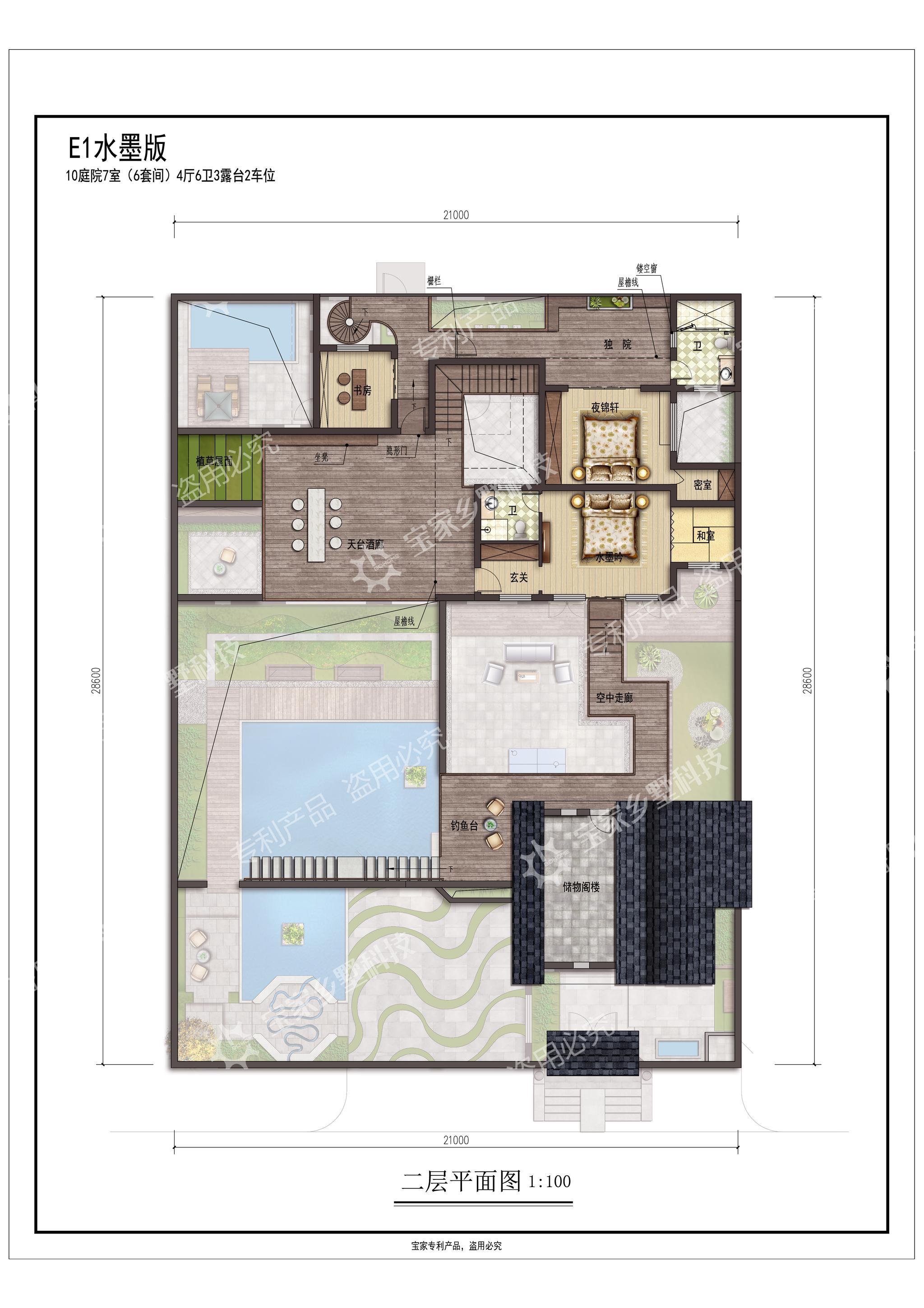 农村建房不可错过的别墅图纸:最后一款美出天际,是人生终极理想