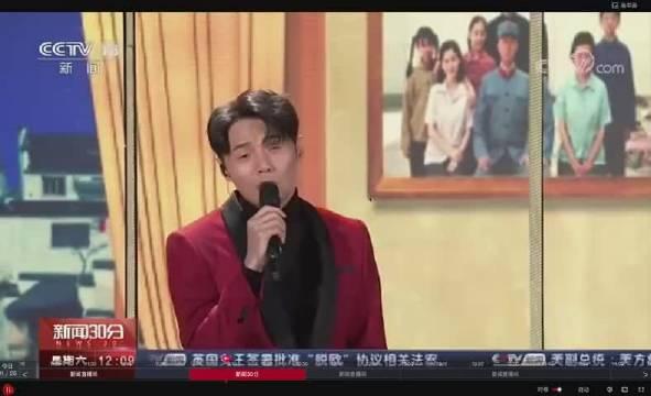 王俊凯登新闻30分~今年春晚表演带来了歌曲《爸爸妈妈》是一种很温