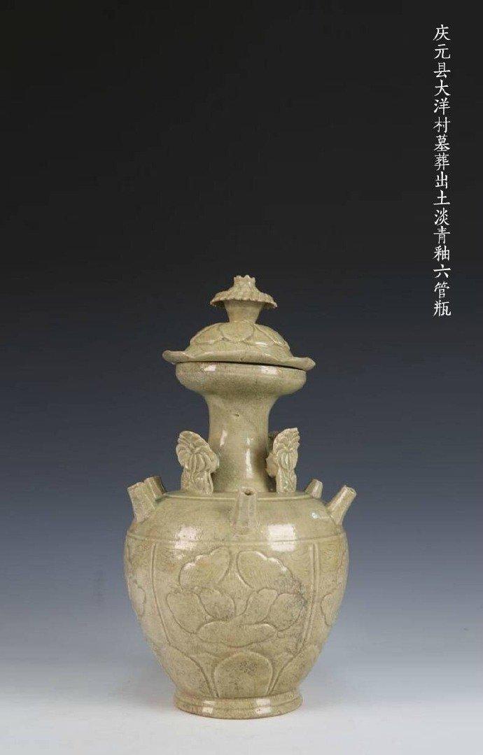 | 龙泉窑瓷器 |-