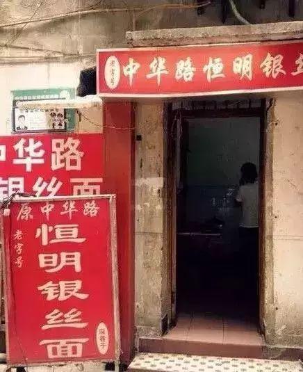 解放碑家园鲁洛阳的这些土著背后,重庆老店一美食美食居业祖庙家庭图片
