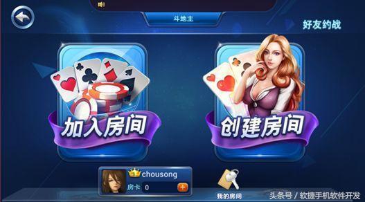 棋牌游戏丨玩个游戏还要房卡?揭秘棋牌游戏房卡盈利新模式!!