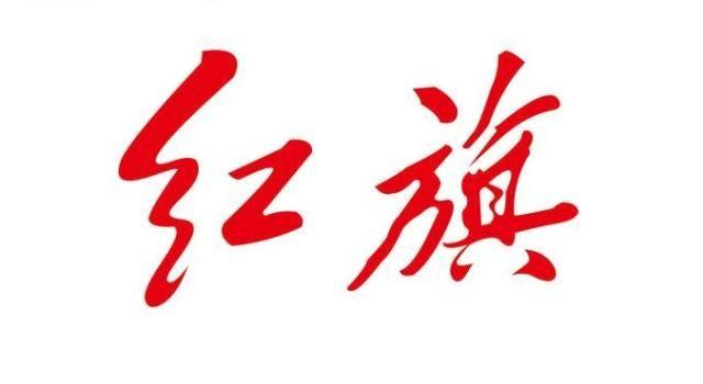 又一款红旗汽车倒下了,显示屏全是日文,网友:活该你停产!