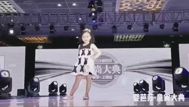 2019婴芭莎·童尚大典秋季上海站童模大赛的视频来啦