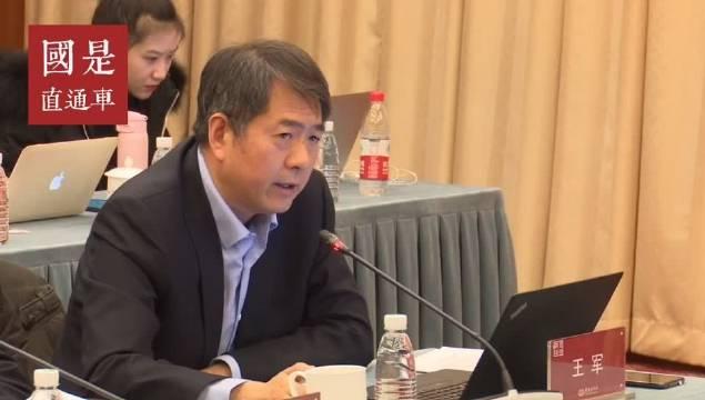 王军:下沉市场贡献中国三分之二经济增长,将成为消费增长新引擎