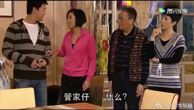 钟嘉欣去探望林峯,陈法拉误以为是林峯的女朋友!