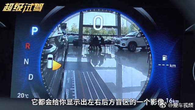 4月上海车展前夕上市,北京现代第四代胜达到店实拍
