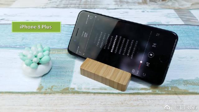 iPhone8P和华为P30音质测评:差一千的价格,完全不一样的体验!
