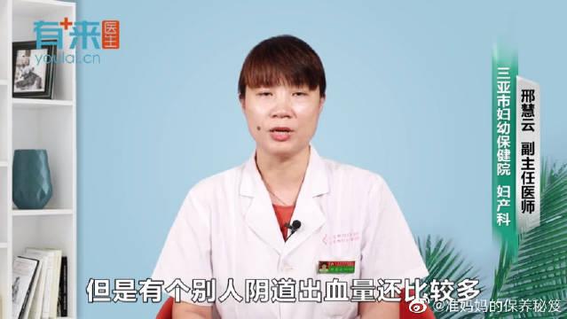 排卵期出血病因,你了解过吗?