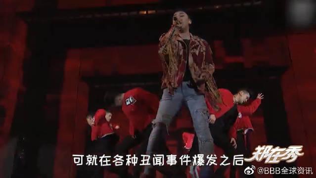 红极一时的韩流男神,如今名气一落千丈,胜利、朴有天退出演艺圈