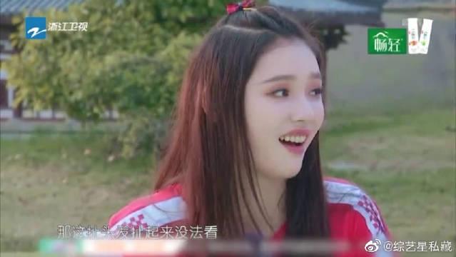 青春环游记 胡先煦 吴谨言