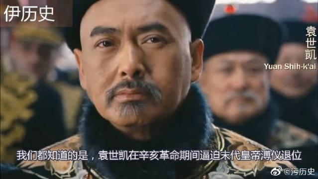 """袁世凯只做了83天皇帝,为什么却铸造了7亿多的""""大头钱币""""!"""