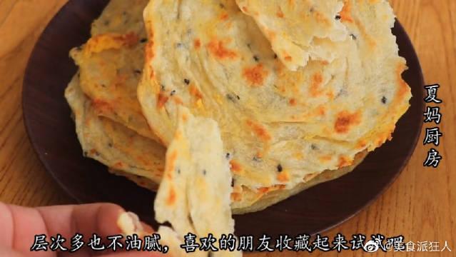 面食这种做法火了,直接把面团丢进蛋液里,个个柔软多层,太香了