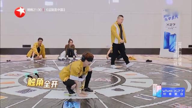 节目嘉宾:黄磊&罗志祥&张艺兴&王迅&迪丽热巴&岳云鹏&雷佳音