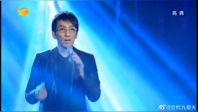 林志炫《烟花易冷》,我就想知道有多人喜欢林志炫。
