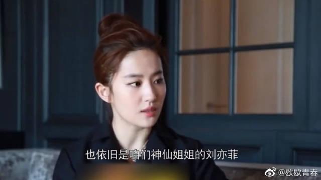 刘亦菲被指发福去三里屯健身,神仙姐姐这肉肉的身材有点可爱~