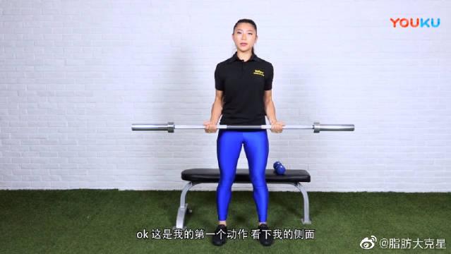 这位教练带来的是肱二头肌与肱三头肌的锻炼方法以及健身动作