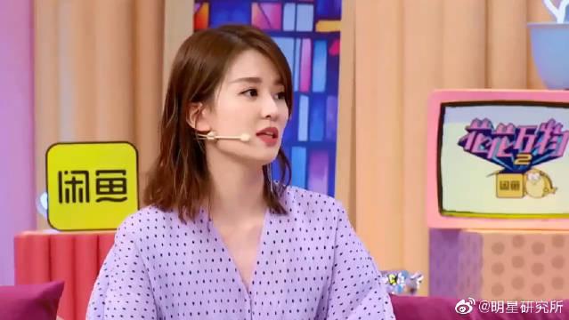 乔欣被问如果杨紫有其他朋友怎么办,听到她的回答,实力圈粉了!