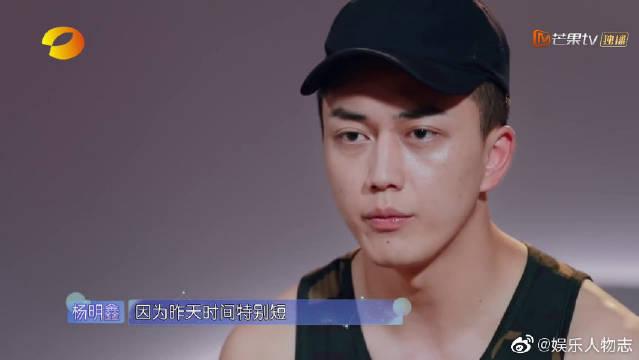 杨明鑫对王瑛瑛印象深刻,有很多共同爱好,但心里还想着朱云慧