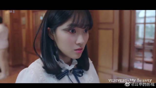 베리베리《My Beauty》,《偶然发现的一天》韩国电视剧主题曲