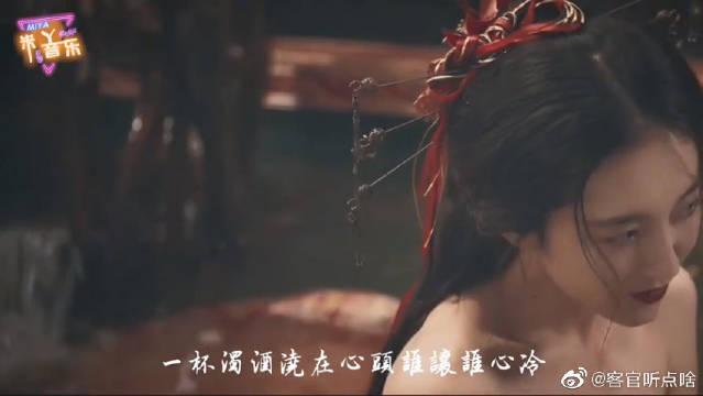 古风歌曲《广寒宫》,口哨声配上戏腔,旋律魔性又洗脑!
