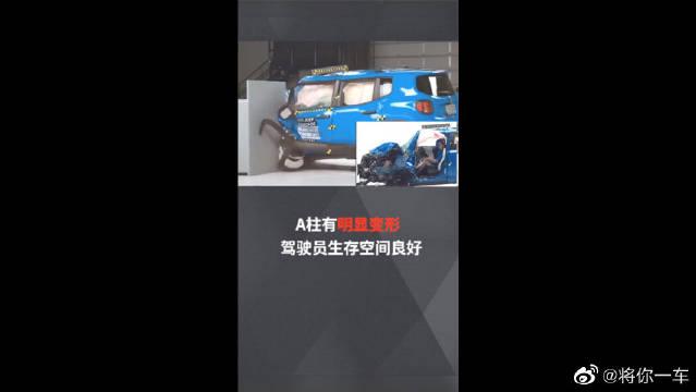视频:汽车碰撞测试,Jeep自由侠侧脸碰撞,安全性缺点暴露了