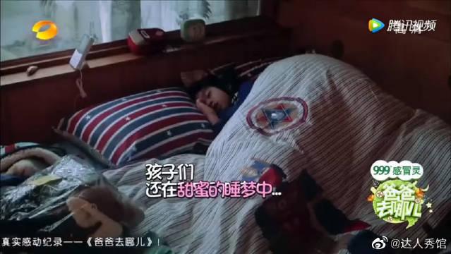 王诗龄突然发现爸爸不见了,一早起来抹眼泪