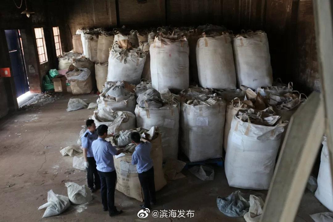 """天津海关今年退运涉案""""洋垃圾""""7500余吨"""