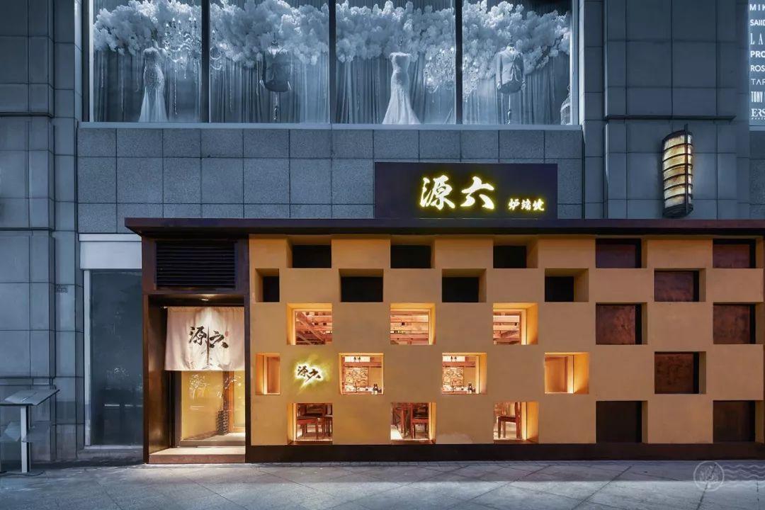当年度流行色撞上餐饮空间,餐厅设计要怎么跟紧潮流!